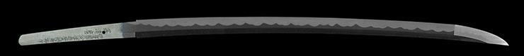 katana [higo_koku yatsushiro_ju akamatsu tarou  kanehiro saku utsusu kiyomaro use homemade iron HEISEI 30] (shinsakutou new sword) Picture of blade