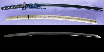 katana [sakuyo bakka_shi hosokawa masayoshi ANSEI 5] (Carved seal) (chikaranosuke masayoshi) (sinsintou joujou-saku)thumb
