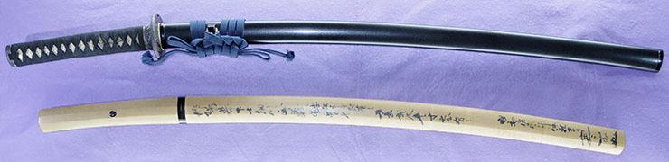 katana [sakuyo bakka_shi hosokawa masayoshi ANSEI 5] (Carved seal) (chikaranosuke masayoshi) (sinsintou joujou-saku) Picture of SAYA