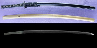 katana Mumei No signature [ashu sukeyoshi] (sinsintou) (used by kondou isami)thumb