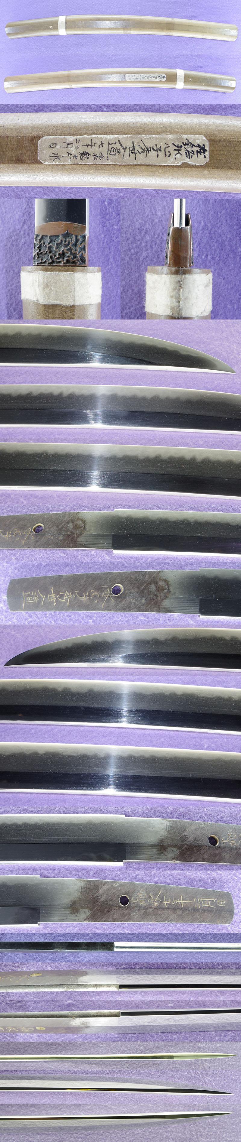 氷心子秀世入道 Picture of parts