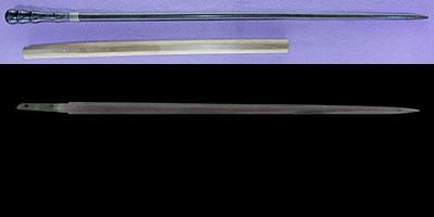 wakizashi [sanjyou munechika] (yamato・MEIJI-TAISHO) [Sword cane] (zatoichi stick)thumb