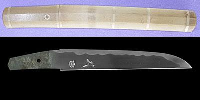 tantou [卍 (manji) masatsugu MEIJI 26] (sakurai masatsugu)thumb