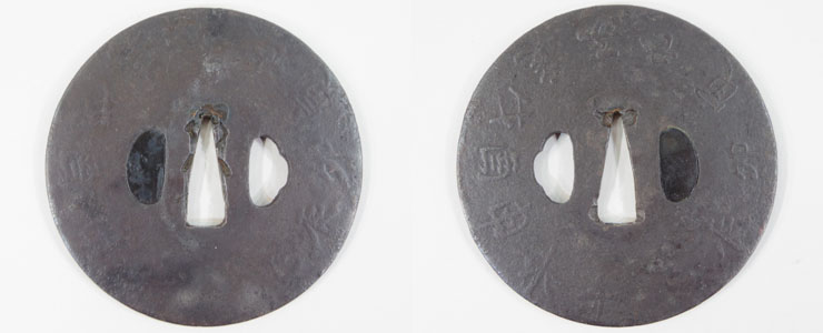 tsuba Twelve zodiac character [No signature houan] Picture