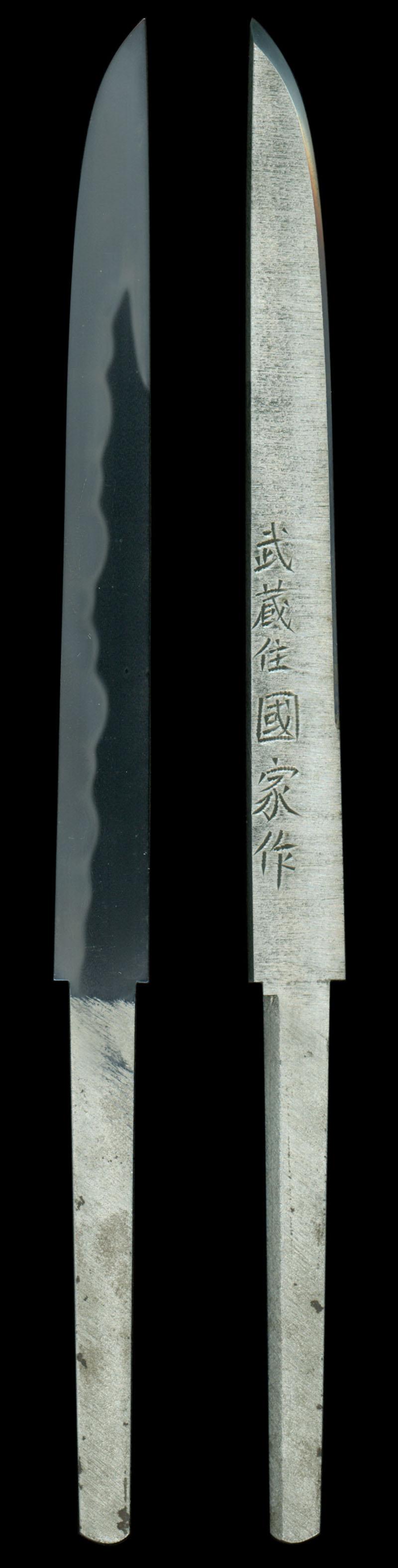 小刀 武蔵住國家作(吉原国家)(無監査刀匠)Picture of whole
