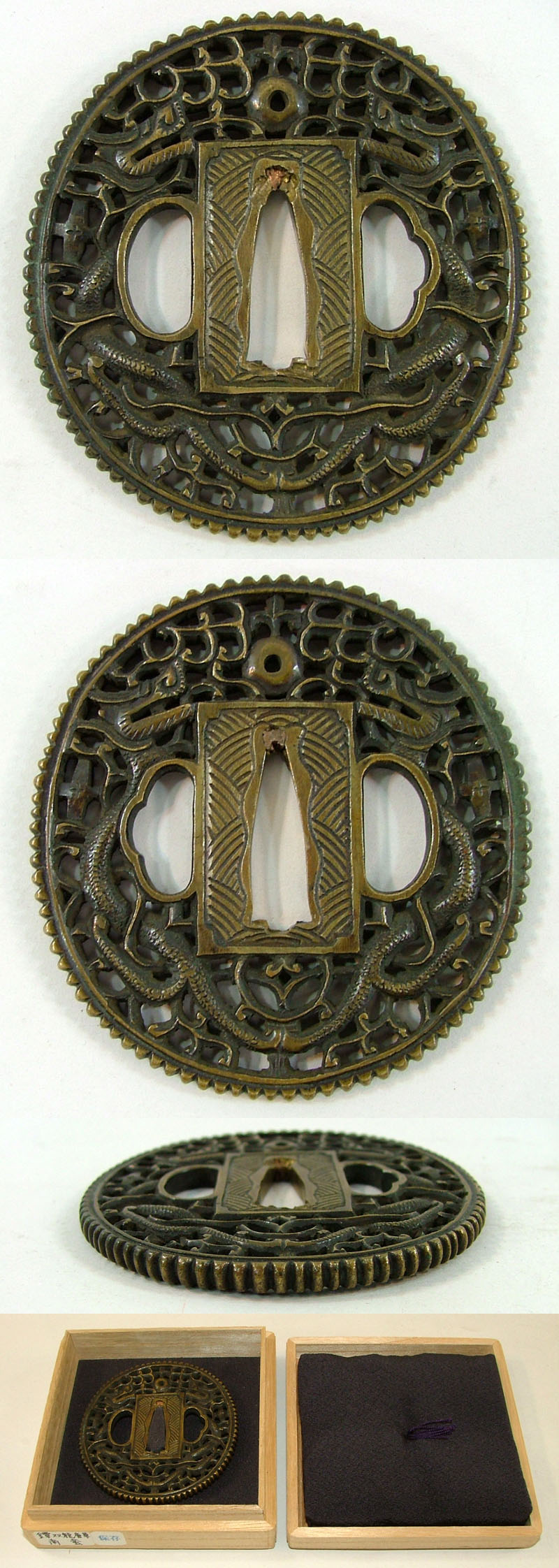 玉追双龍透鍔 無銘 南蛮 (双十字 キリシタン鍔) Picture of parts