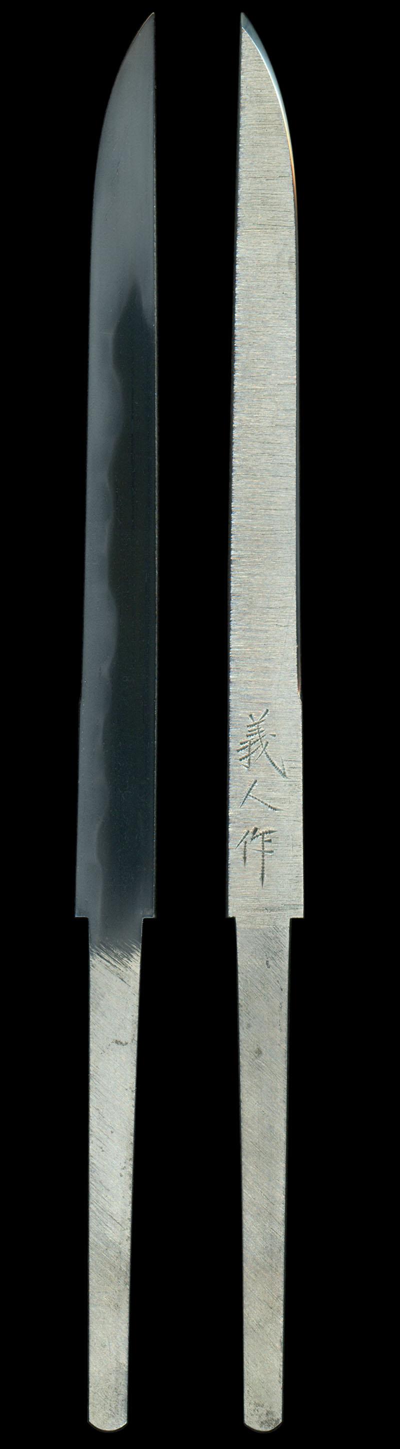 小刀 義人作(吉原 義人)(無鑑査刀匠)Picture of whole