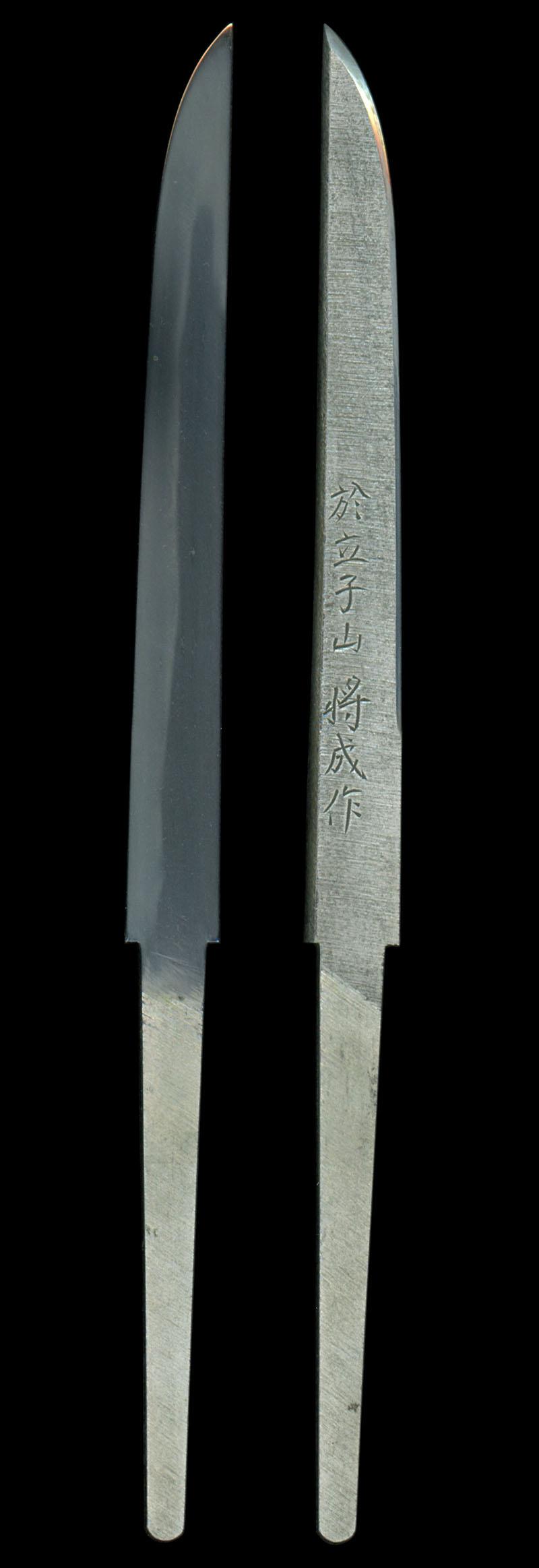 小刀 於立子山将成作(工藤将成)Picture of whole