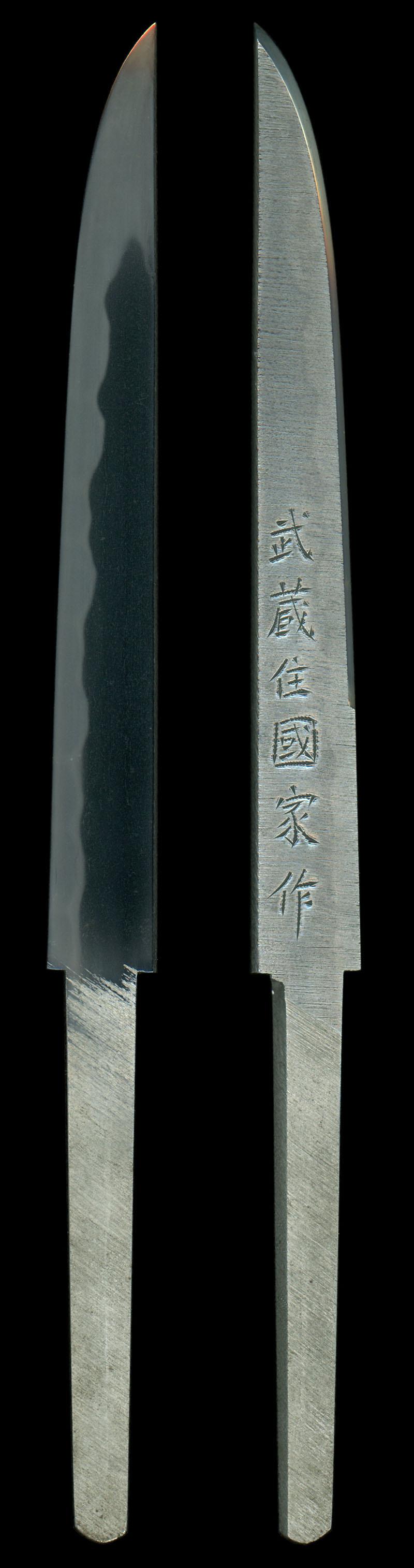 小刀 武蔵住国家作(吉原荘二)(無監査刀匠)Picture of whole