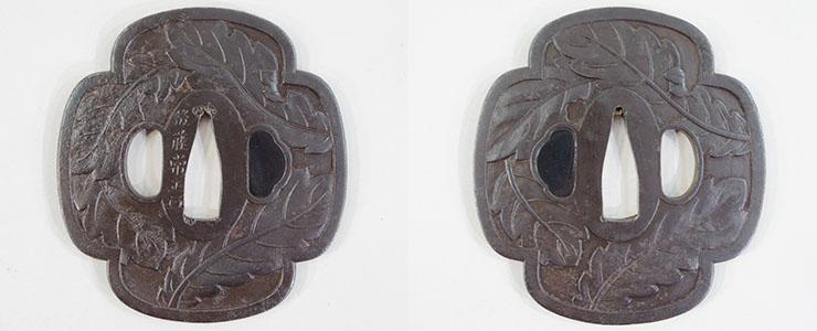 Oak leaves figure [Goto Tsunemasa] (kao) Picture