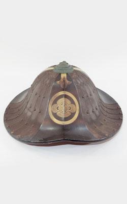 Jingasa(Samurai Hat) Picture