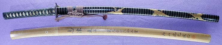 katana Mumei No signature [naoe shizu] (NAOE SHIZU SCHOOL) Picture of SAYA