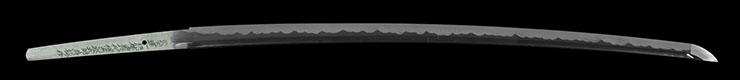 katana [bushidou higo_koku yatsushiro_ju akamatsu tarou kanehiro use homemade iron REIWA 1] (shinsakutou new sword) Picture of blade
