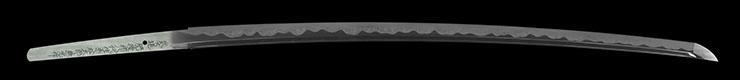 katana [bushidou higo_koku yatsushiro_ju akamatsu tarou  kanemitsu  use homemade iron REIWA 1] (shinsakutou new sword) Picture of blade