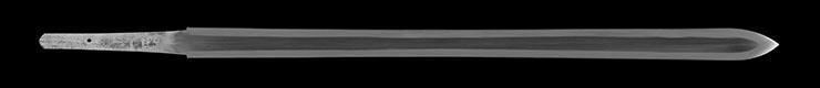 sankozuka_no_ken [minamoto kunitsugu saku REIWA 1] (Silver sankozuka) (tanaka kunitsugu) (shinsakutou new sword) Picture of blade