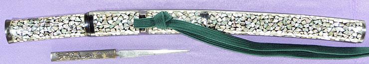 wakizashi [Korehira HEISEI 4] (watanabe  korehira) (Apprentice of Miyairi Yukihei) (osoraku tsukuri) Picture of SAYA