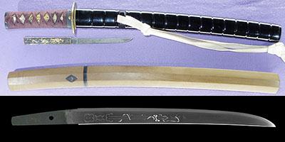 wakizashi [yoshikuni] (onizuka yoshikuni) (sintou jou-saku) (wazamono)thumb