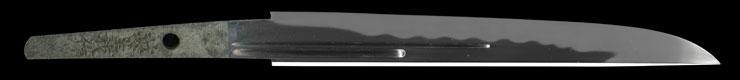 tantou [teruyoshi saku] (fujieda tarou teruyoshi) (bosom sword)(sinsintou jou-saku) Picture of blade