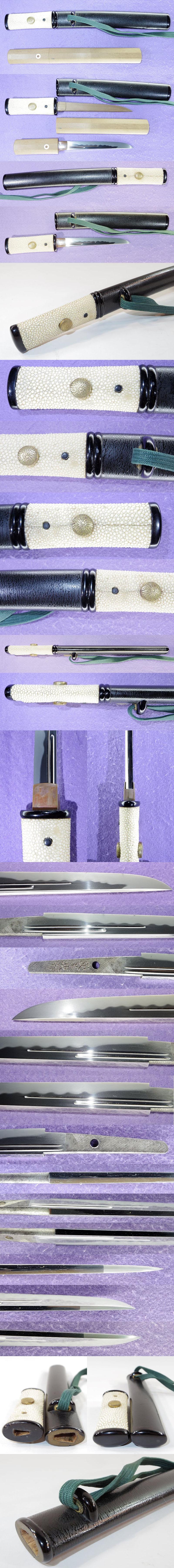 短刀 英義作(藤枝太郎英義)(懐剣) Picture of parts