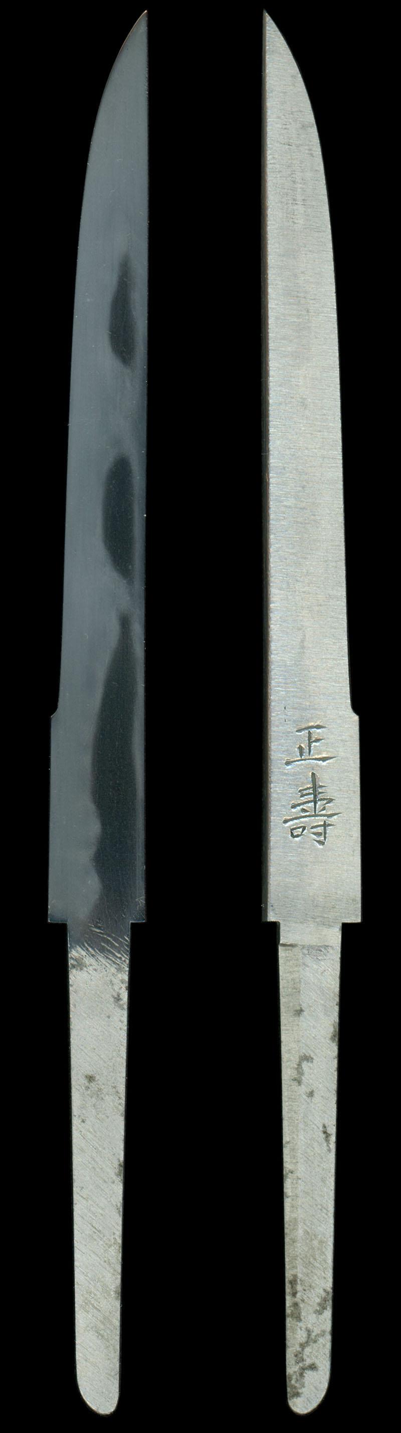 小刀 正寿(小沢正寿)Picture of whole
