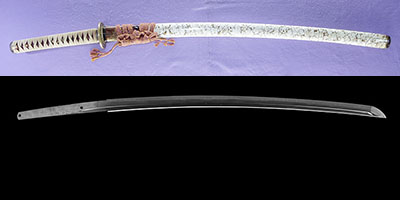 katana [seki_ju hidemune saku SHOWA 57] (Matsubara Ryuhei Hidemune)(Son of Matsubara Kaneyoshi)thumb