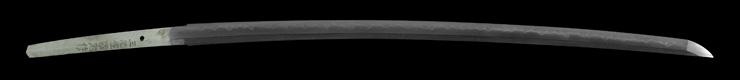 katana [miike_ju kunitada HEISEI 9] (komiya kunitada) Picture of blade