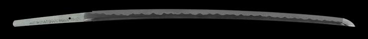katana [bushidou higo_koku yatsushiro_ju akamatsu tarou kanehiro use homemade iron REIWA 2] (shinsakutou new sword) Picture of blade