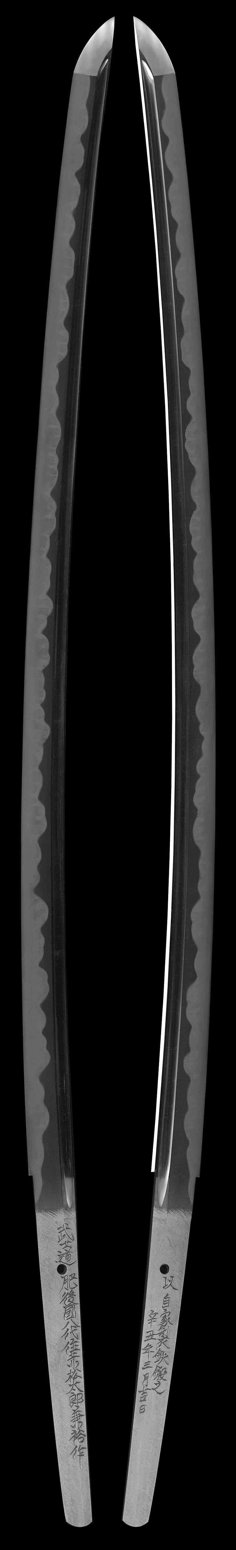 刀 武士道 肥後國八代住赤松太郎兼裕作 (木村 馨)(新作刀)  以自家製鉄鍛之 辛丑年三月吉日Picture of whole