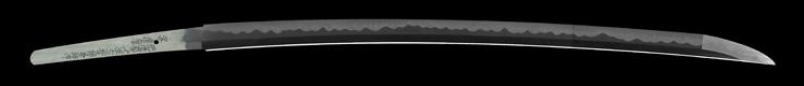 katana [higo_koku yatsushiro_ju akamatsu tarou kanehiro saku utsusu    kiyomaro use homemade ironR EIWA 3] (shinsakutou new sword) Picture of blade