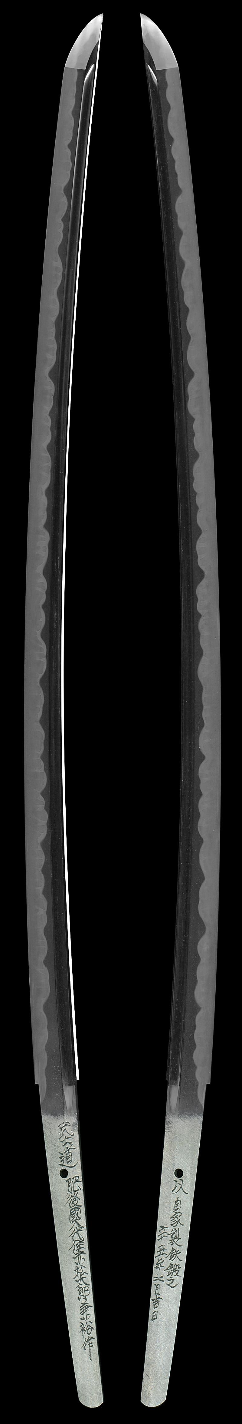 現代刀 刀 武士道 肥後國八代住赤松太郎兼裕作 (木村 馨) (新作刀)      以自家製鉄鍛之 辛丑年四月吉日Picture of whole
