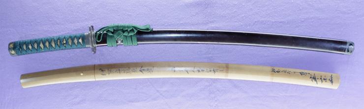 wakizashi [(Kikumon) iga_nokami fujiwara kinmichi] (2 generation) (wazamono)  Picture of SAYA