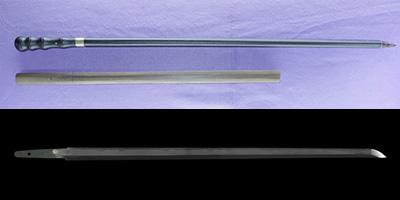 wakizashi   [sanjyou munechika] (yamato・sinsintou) [Sword cane] (zatoichi stick)thumb