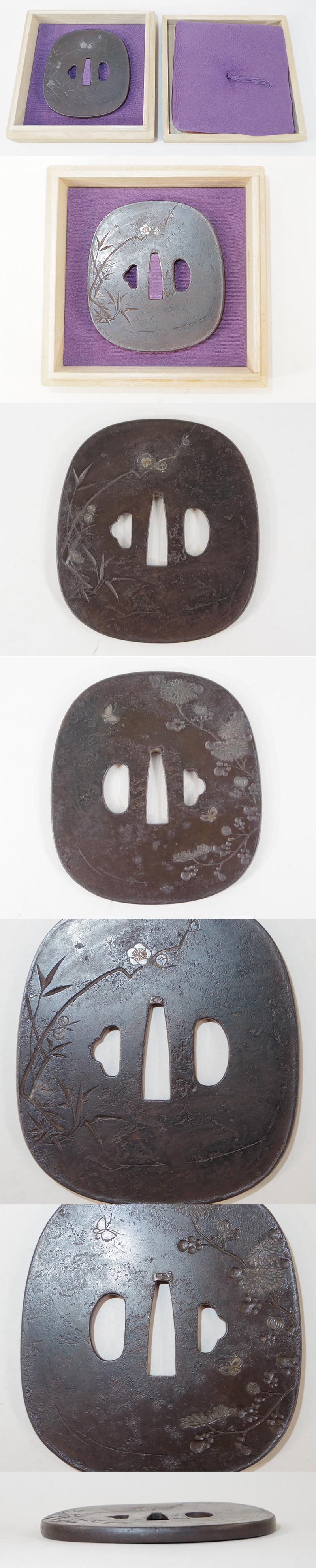 歳寒三友図鍔  誠一(花押) Picture of parts
